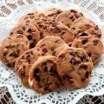 cookies aux pepites de chocolat, recette de cuisine facile