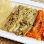escalivade de légumes : recette healthy simple